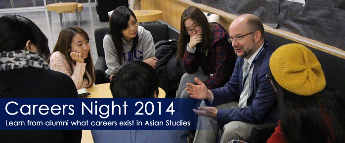 2014-Careers-Night[1]