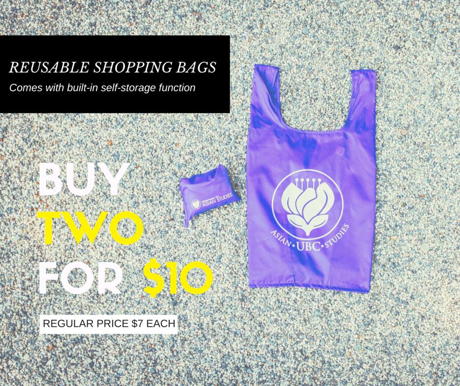 Copy of Reusable Bag Ad w Price