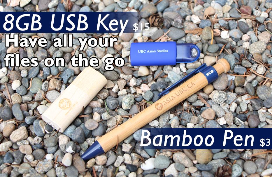 USB-Pens