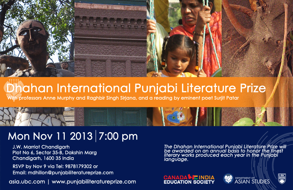 Dhahan International Punjabi Literature Prize E vite India English