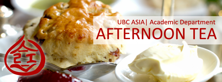 ubc asia afternoon tea banner