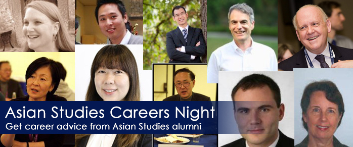 2015 Careers Night