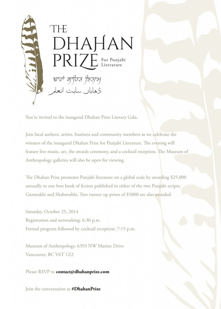 Dhahan Prize Invitation