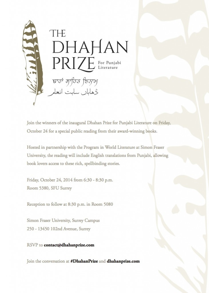 Dhahan Invitation Reading
