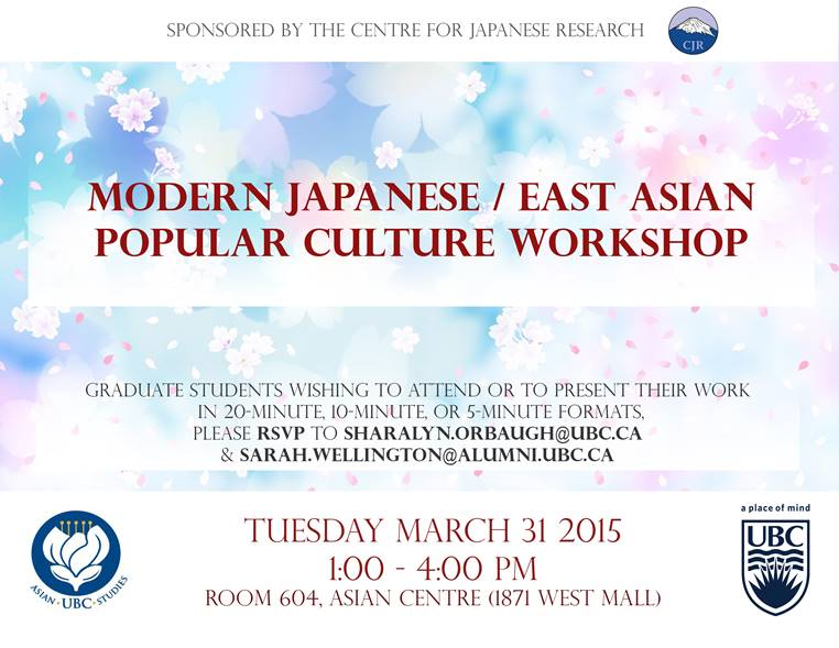 MODERN JAPANESE AND EAST ASIAN POPULAR CULTURE WORKSHOP – MARCH 31ST