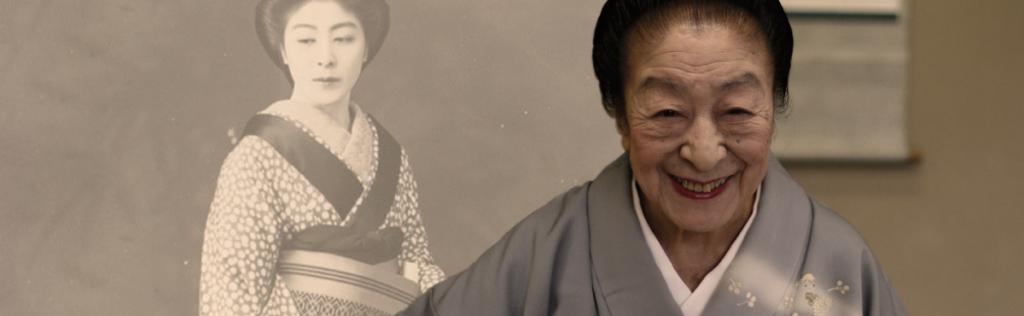 geisha front page