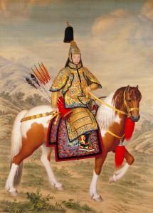 Qing Regional Hegemony in East Asia 1