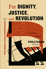 For Dignity Justice and Revolution Book Cover