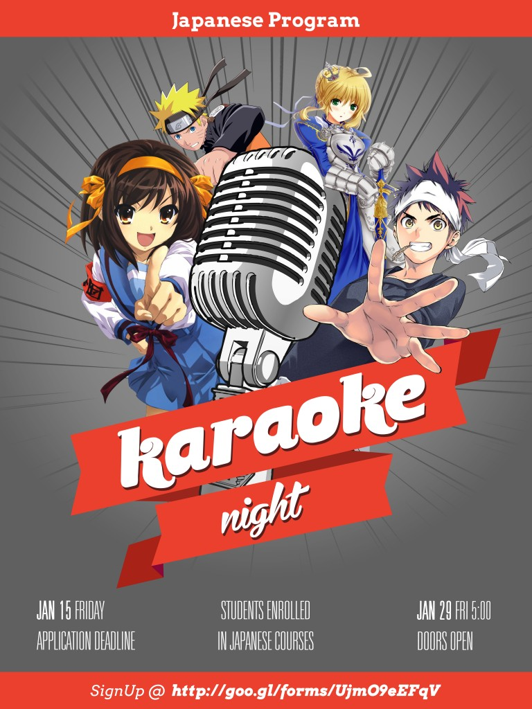 Japanese Karaoke Night 2016 Poster