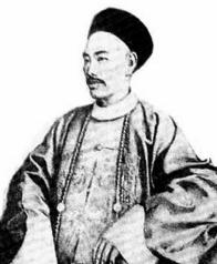 Huang Zunxian