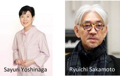 Yoshinaga_Sakamoto poetry reading img