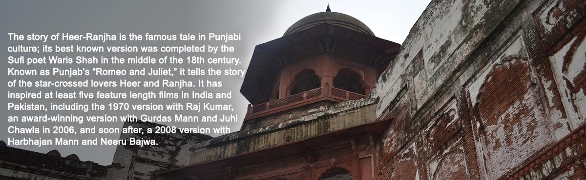 Punj 402 - Punjabi Literature_wide
