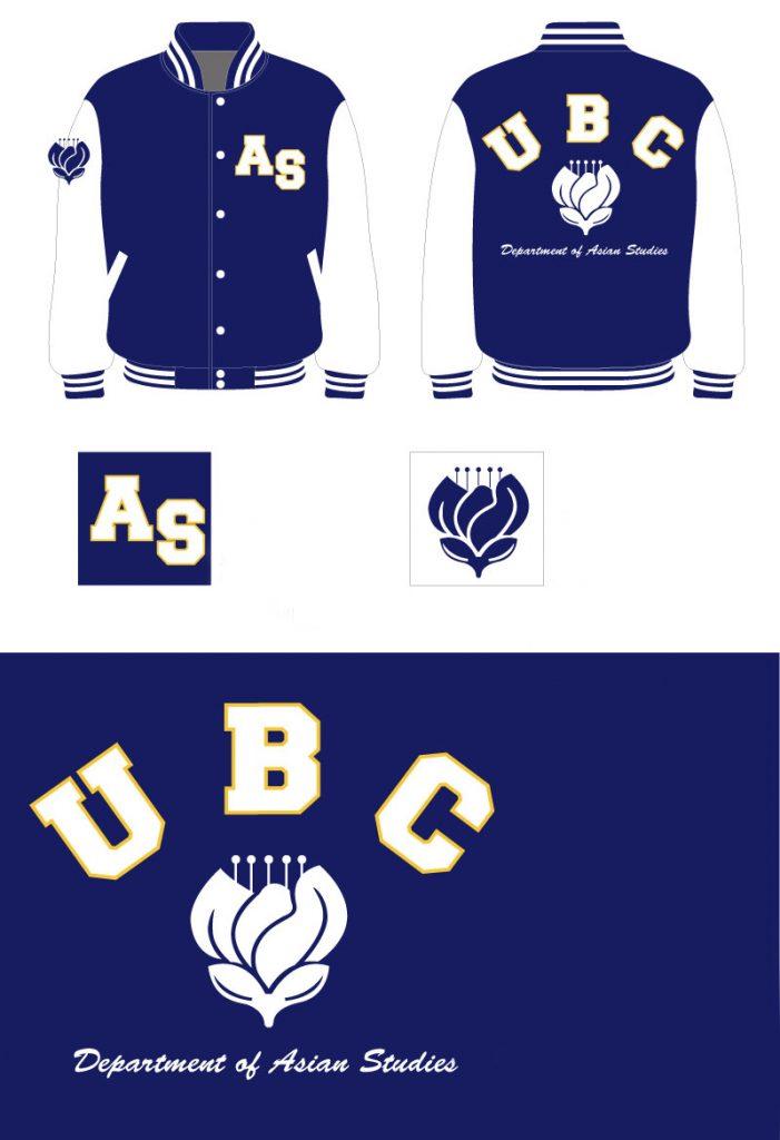 letterman-jacket-design