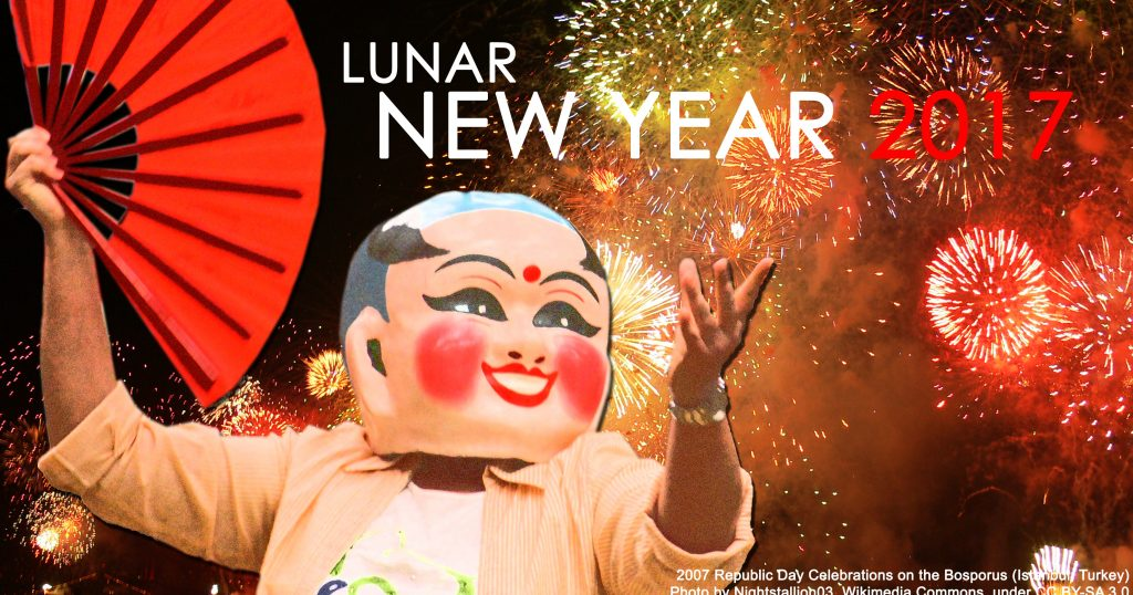 our annual lunar new year celebration come to the asian centre and participate in fun activities that will celebrate the cultures of china and korea - Chinese New Year Celebration