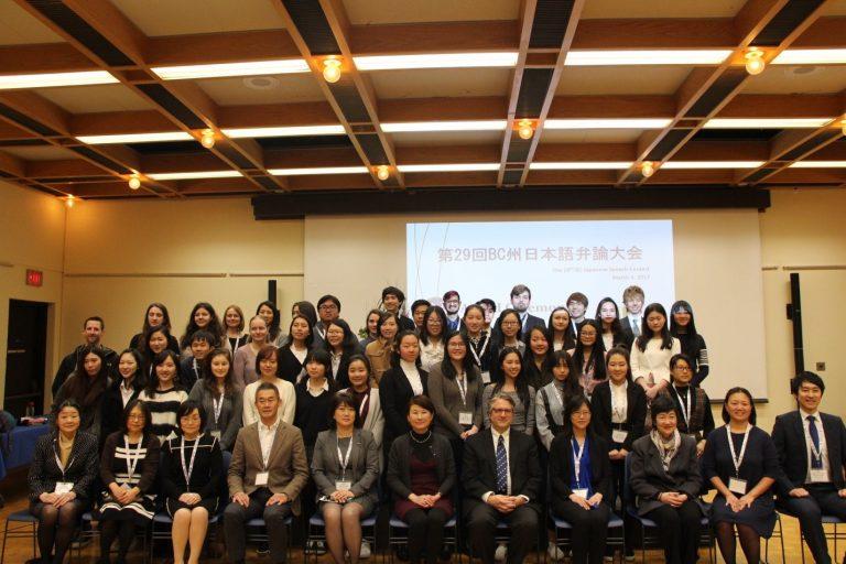 ubc masters asian studies application