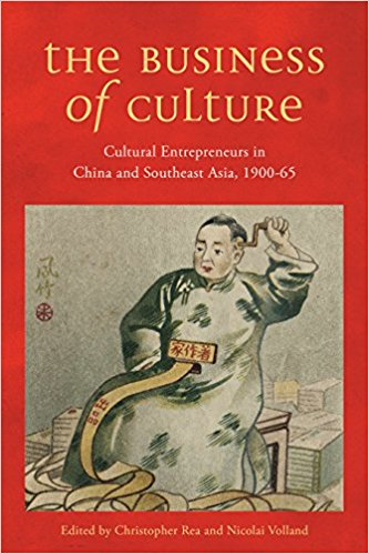 Book Cover of Business of Culture