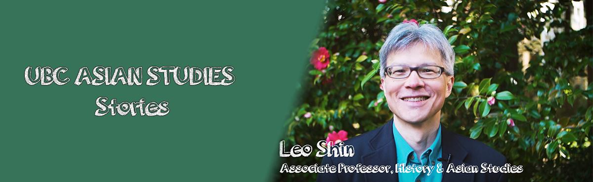 Faculty Spotlight with Dr. Leo Shin