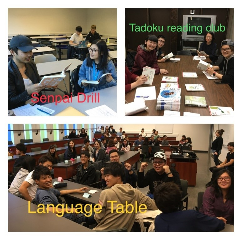 Japanese Language Program Learning Opportunities | Department of